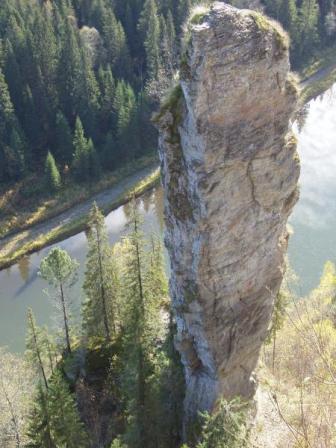 Grenze uralgebirge Uralgebirge Russland
